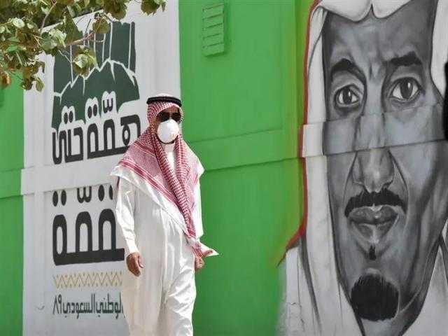 كورونا في السعودية.. 1581 إصابة جديدة و 17 حالة وفاة