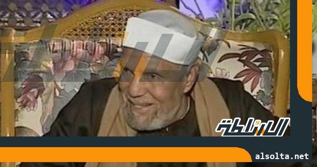 22 عاما على رحيل إمام الدعاة الشيخ محمد متولى الشعراوى