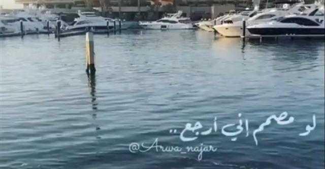نداء شرارة تروج لأغنيتها الجديدة: رجع سنيني اللى راحت