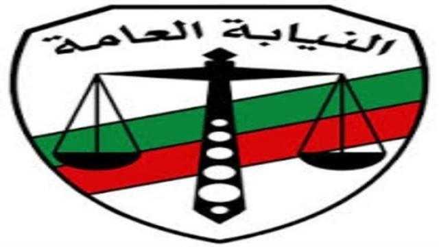 محاكمة جنائية.. بيان من النيابة بشأن حادث طبيبات المنيا