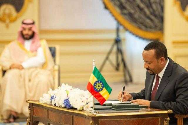 بسبب تعنتها في سد النهضة.. دول الخليج تهدد بقطع العلاقات الاقتصادية مع إثيوبيا