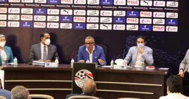 اتحاد الكرة يعلن اليوم الموعد الرسمي لاستئناف مباريات الدوري