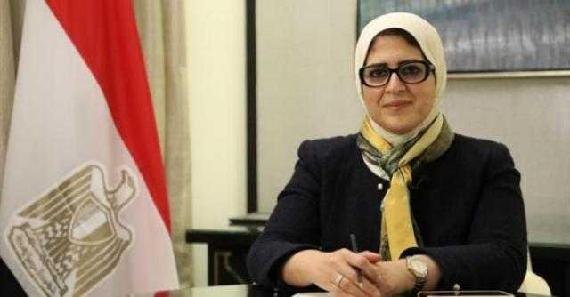 ماذا قالت وزيرة الصحة عن وفاة الفريق محمد العصار؟