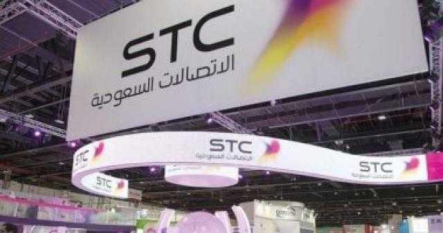 تغريم شركات اتصالات سعودية 8 ملايين ريال لهذا السبب