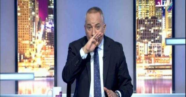 أحمد موسى: الحمد لله على نعمة مصر