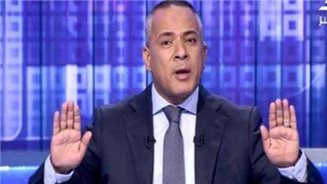 تعرف على رسالة أحمد موسى لـ الشعب الليبي