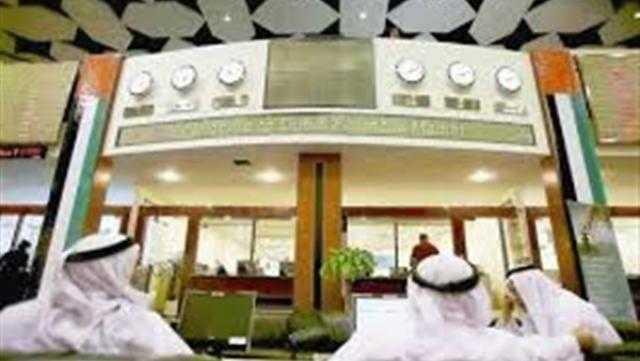 تراجع مؤشر سوق دبي المالي في نهاية جلسات الأسبوع