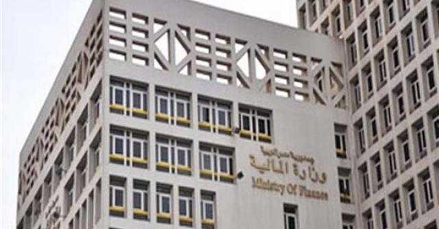 الجريدة الرسمية تنشر قرار وزير المالية بالعلاوة الدورية