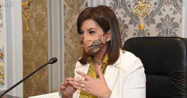 نبيلة مكرم: الدولة حريصة على مشاركة المصريين فى الخارج بانتخابات الشيوخ