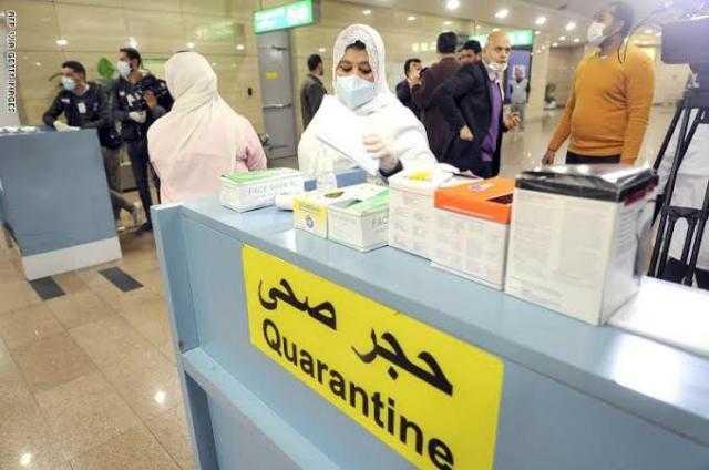 هل اقتربت مصر من موجة ثانية لـ فيروس كورونا؟