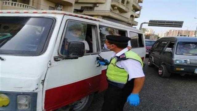 الداخلية: ضبط 1798 سائقا لعدم ارتداء الكمامات