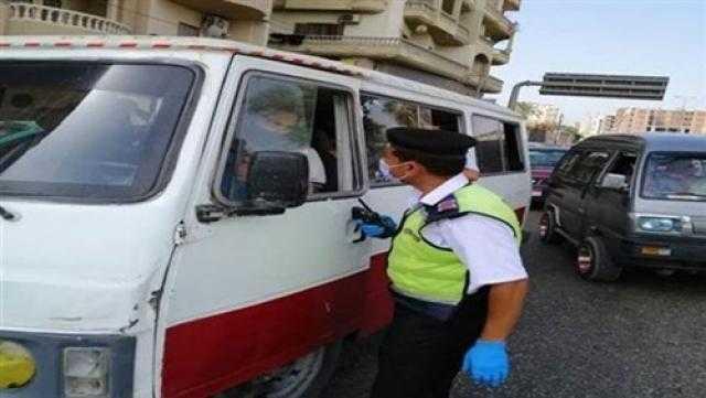الداخلية: ضبط 1415 سائقا بسبب عدم ارتداء الكمامات