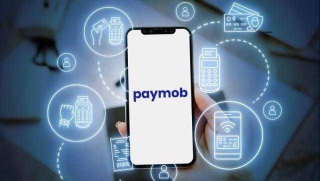 Paymob تجذب استثمارات بـ 3.5 مليون دولار لتسريع التوسع الإقليمي