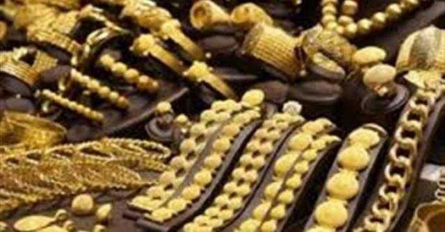بعد انخفاضه 18 جنيها.. ارتفاع مفاجئ في أسعار الذهب خلال التعاملات المسائية