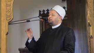 داعية إسلامي: الجنة فيها كل ما يحبه الإنسان