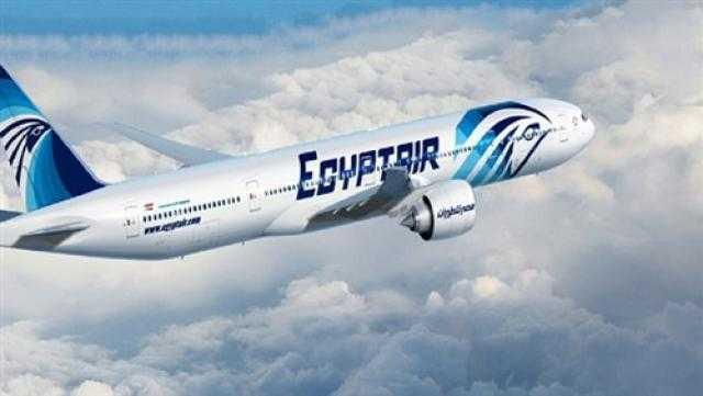 مصر للطيران تنقل 4 آلاف راكب بمطار القاهرة
