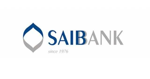بنك cib يوفر قرض ب2 مليون جنيه بدون شروط وضمانات مالية (تفاصيل)