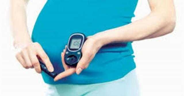 دراسة: سكري الحمل يضر بصحة الجنين