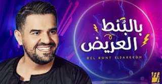 بالبنط العريض لـ حسين الجسمي تقترب من 120 مليون مشاهدة