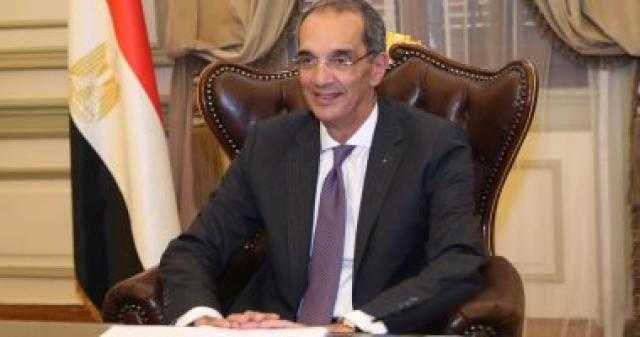 تقدم مصر 6 مراكز بسرعة الإنترنت عالميا