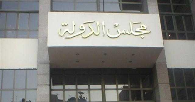 القضاء الإداري يؤجل 5 دعاوى تتعلق بانتخابات مجلس النواب إلى الغد