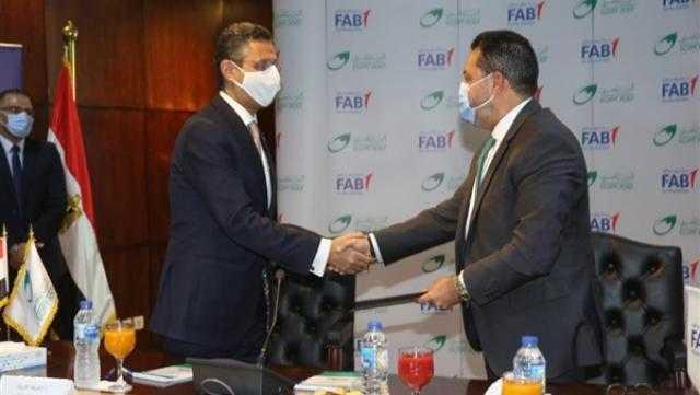 البريد وأبو ظبي الأول يوقعان بروتوكول تعاون في مجال تنظيم الخدمات المالية