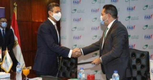 تعاون بين البريد وبنك أبو ظبي الأول لتنظيم الخدمات المالية وارساء قاعدة الشمول المالي