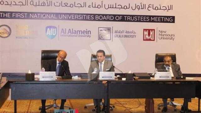 عبدالغفار: السيسي يستهدف من الجامعات الأهلية تقديم مستوى علمي متميز