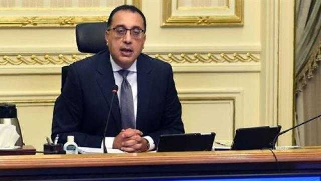 مدبولي يلقى كلمة مصر نيابة عن السيسي باجتماع تمويل التنمية المستدامة