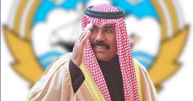 شاهد .. تعرف على خليفة الشيخ صباح الأحمد أمير الكويت