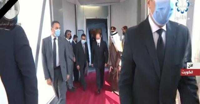 أمير الكويت يستقبل السيسي والوفد المرافق له