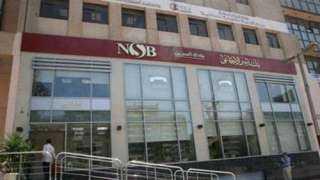 بنك ناصر: السيسي وجه بإطلاق صندوق خيري لسداد الأموال عن الغارمين