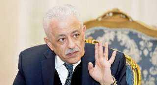 طارق شوقي: نحقق في واقعة رفض دخول فتاة للمدرسة بسبب الحجاب