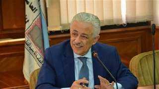 طارق شوقي يقدم حلولاً للطلاب خلال العام الدراسي بسبب كورونا .. فيديو