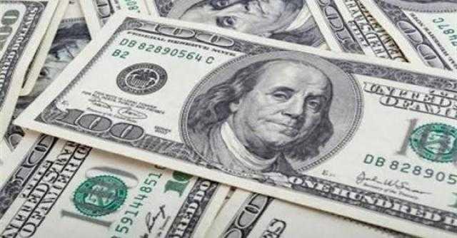 سعر الدولار اليوم الأحد في مصر