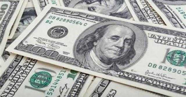 سعر الدولار اليوم الثلاثاء في مصر