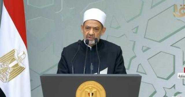 أكثر من لغة.. شيخ الأزهر يعلن إطلاق منصة عالمية للتعريف بالنبى محمد