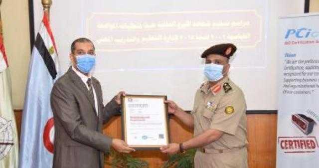 التعليم والتدريب المهنى بالقوات المسلحة تحصل على الأيزو