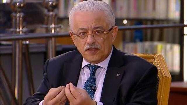 طارق شوقى: إطلاق قناتين للثانوى العام والفنى و توفير أخرى للغات