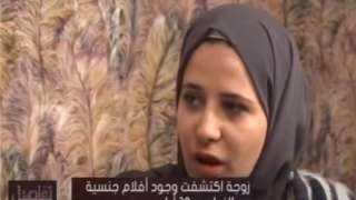زوجة عنتيل الجيزة تستغيث بعد كشف حقيقته: بيهددني بالقتل (فيديو)