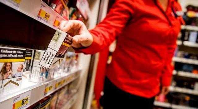 لتشجيع الإقلاع.. هولندا تعلن حظر بيع السجائر ومنتجات التبع في المتاجر