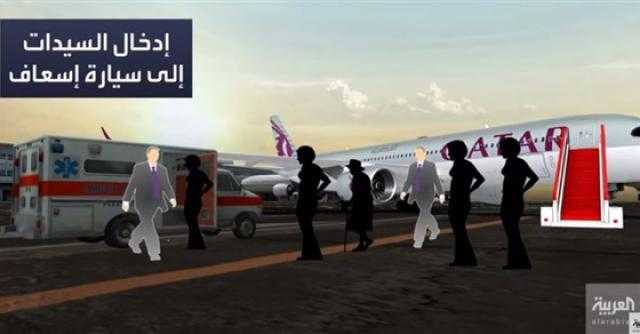 أرغموني على خلع ملابسي.. سيدات يكشفن كواليس فضيحة مطار الدوحة (فيديو)