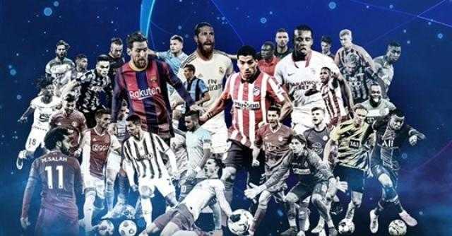 مواعيد مباريات دوري أبطال أوروبا والقنوات الناقلة
