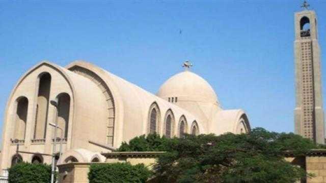 غدا.. الكنيسة الأرثوذكسية تبدأ الصوم لمدة 43 يوما