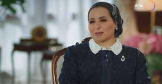انتصار السيسي: نشأة الرئيس في الأحياء الشعبية سبب دعمه للمرأة