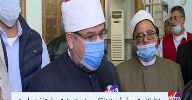 وزير الأوقاف: مصر نموذج للسماحة الدينية والوطنية على مر التاريخ