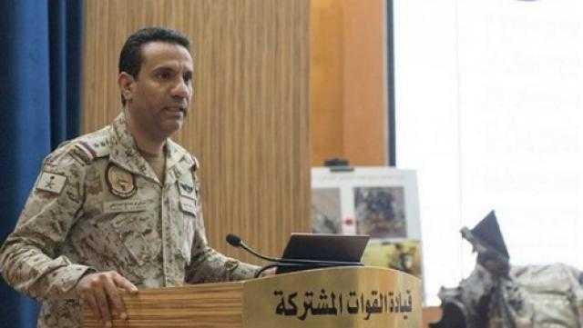 التحالف العربي يدمر لغمين زرعهما الحوثيون جنوب البحر الأحمر