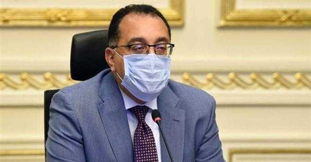 الحكومة تشكل غرفة أزمات مركزية لمتابعة العمل بالمستشفيات