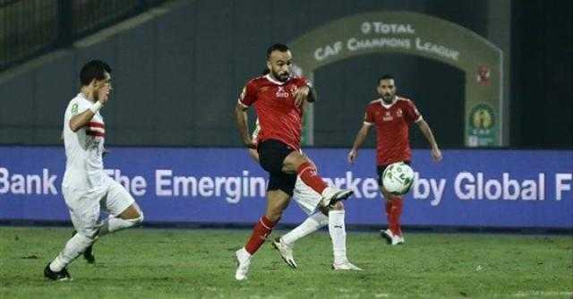 لكل الأهلاوية.. الأهلي رابع المتأهلين لمونديال الأندية في قطر