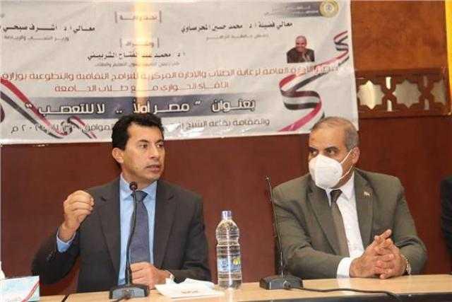 جامعة الأزهر: التعصب والشائعات يهدفان إلى هدم الأوطان